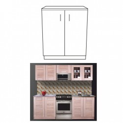 Kuchynská skrinka Narcis - 60 cm