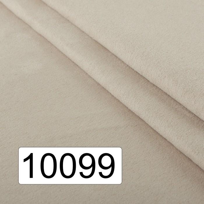 látka 10099