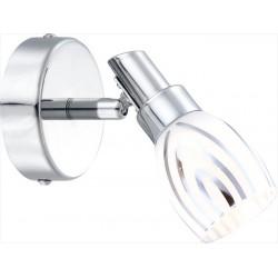 Zaujímavá nástenná lampa