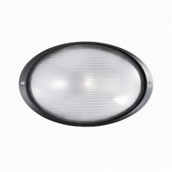 Antracitová exteriérová nástenná lampa